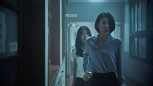 Whispering Corridors 6: The Humming (2021) | 여고괴담 여섯번째 이야기: 모교