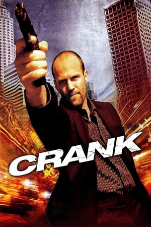 Crank-Azwaad Movie Database