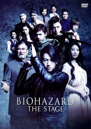 Biohazard: The Stage
