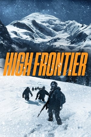 The High Frontier (2016)