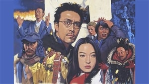 Japanese movie from 2002: Trick: The Movie