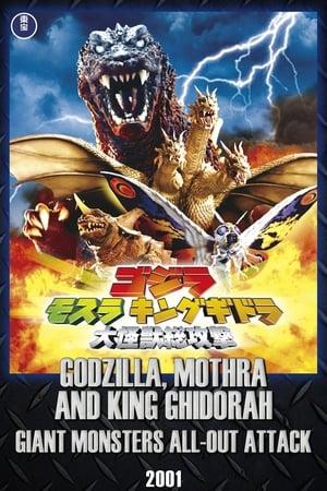 Godzilla, Mothra y King Ghidorah: Monstruos gigantescos ataque total