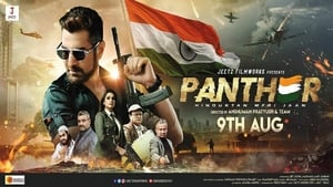 Panther Bengali Full Movie Watch Online