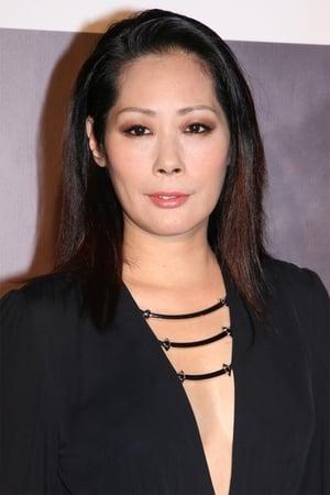 Shirley Kwan Suk-Yi isFai&#039