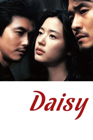 Deiji 2006 Full Movie Subtitle Indonesia