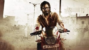 Manu Charitra (2021)