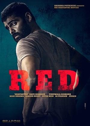Red (2021) Telugu