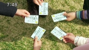 Super Sentai Season 38 : The Rainbow Ticket