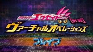 Kamen Rider Season 0 : Kamen Rider Ex-Aid [Tricks] - Virtual Operations - Brave Chapter