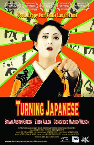 Turning Japanese (2011)
