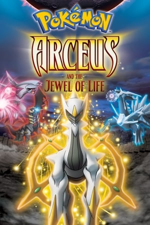 Poster Pokémon: Arceus and the Jewel of Life (2009)