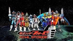 Japanese movie from 2013: Kamen Rider Fourze: Final Episode