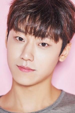Lee Do-hyun isGil O-Dol