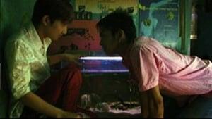 Boy (2009)