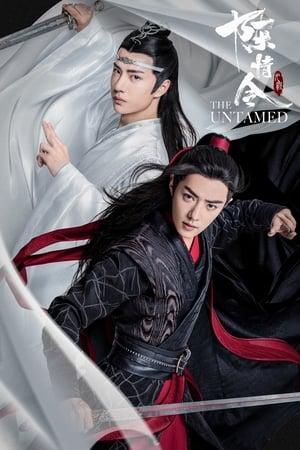 Chen Qing Ling - Saison 1 Episode 1