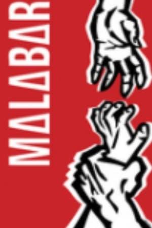 Malabar (2018)