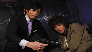 Japanese movie from 2009: MW: The Devil's Game