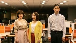 Japanese series from 2019-2019: Akari to Kuzu