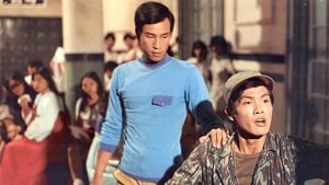 Chinese movie from 1972: Four Riders