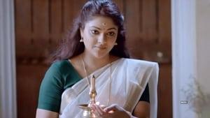 فيلم മാർജ്ജാര ഒരു കല്ല് വെച്ച നുണ 2020