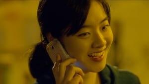 Jane (2016) Subtitle Indonesia