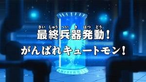 Digimon Fusion: 1×28