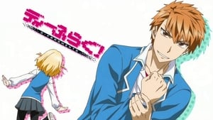 D-Frag! Watch Episodes