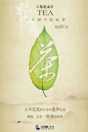 Image Tea: Story of the Leaf