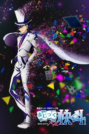 VER Magic Kaito 1412 (2014) Online Gratis HD