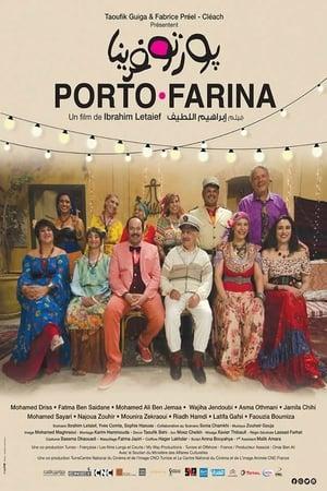 Porto Farina-Fatima Ben Saïdane