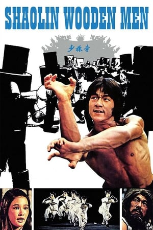 Shaolin Wooden Men 1976 Full Movie Subtitle Indonesia