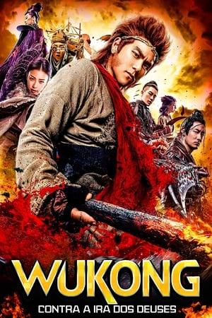 Wu Kong - Contra a Ira dos Deuses - Poster