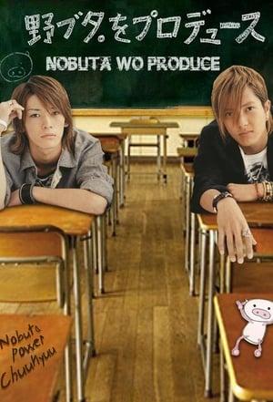 Watch Producing Nobuta Online