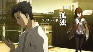 Steins;Gate: The Movie [2013]