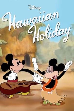 Hawaiian Holiday (1937)