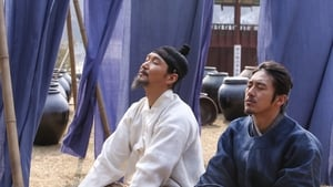The Royal Tailor (2014) Sub