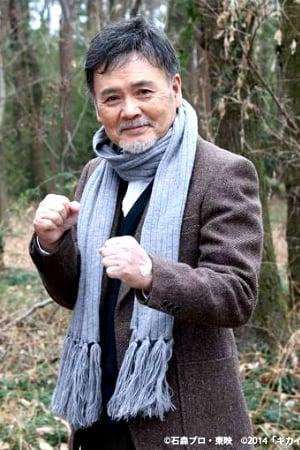 Daisuke Ban isKyujiro Maeno