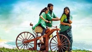 Velipadinte Pusthakam Full Movie Download Free