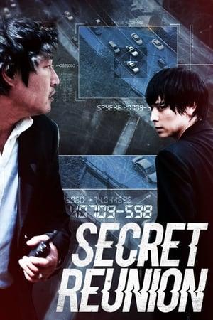 Secret Reunion-Kang Dong-won