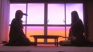 مشاهدة فيلم Tokyo Gore Police 2008 أون لاين مترجم