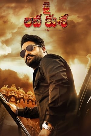 Jai Lava Kusa (2017) Hindi Dubbed