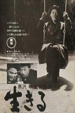 Ikiru - Einmal wirklich leben Film