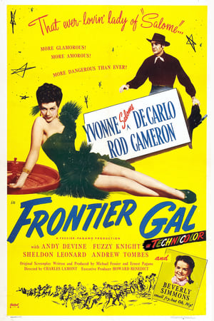 Image Frontier Gal