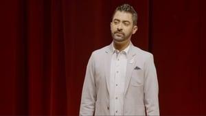Iván Marín, ¿por qué carajos? (2020)