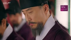 Flower Crew: Joseon Marriage Agency Episode 7