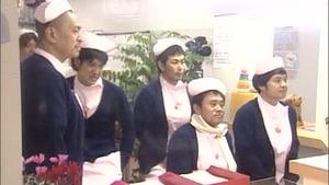 Downtown no Gaki no Tsukai ya Arahende!! Season 19 :Episode 50  SP - No-Laughing Hospital