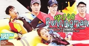 Running Man Season 1 : Gapyeong Gymnasium