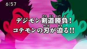 Digimon Fusion: 2×6
