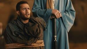 مشاهدة مسلسل موسى حلقة 3 (2021)