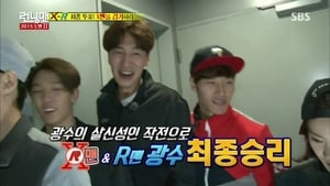 Watch S1E279 - Running Man Online